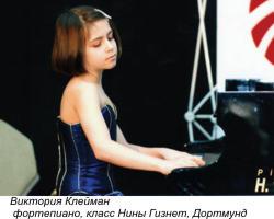 Юные таланты на сцене «Детской филармонии»