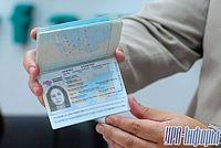 В Украине прекращена печать бланков загранпаспортов