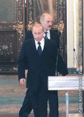 План для Путина