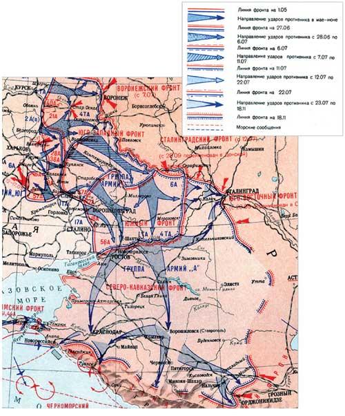 Общий ход военных действий в летне-осенней кампании 1942 г.