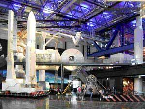 Город науки. Выставка 'Космос'