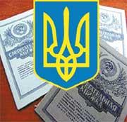 Порядок выплаты компенсаций бывшим  вкладчикам Сбербанка СССР