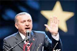 Эхо Эрдогана