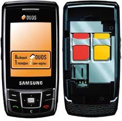 Новый Samsung DuoS D880 с двумя SIM-картами