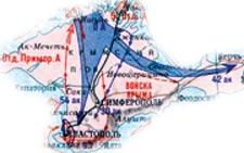Оборона Крыма, или как не надо руководить войсками