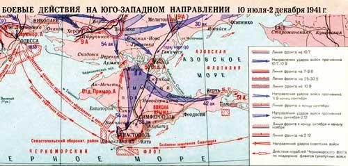 Боевые действия на юго-западном направлении