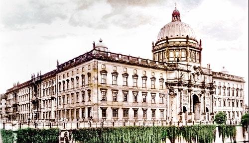 Фото Городского дворца в 1920-е гг.
