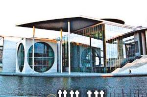 Здание парламентской библиотеки Мария-Элизабетэ-Людерс-Хаус