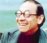 Ио Минг Пей (Ieoh Ming Pei)