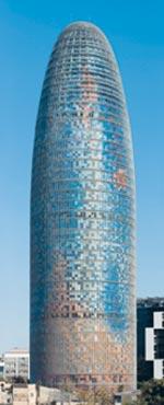 Башня Акбар в Барселоне