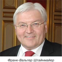 КАНЦЛЕР ПРОТИВ ВИЦЕ - КАНЦЛЕРА