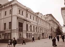 МХТ им. Чехова в Камергерском переулке