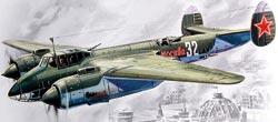 Ту-2, созданный в Конструкторском бюро №29 НКВД, был одним из лучших самолетов Второй мировой войны