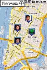 Google Latitude - на дисплее хэнди показаны места на карте,  где находятся сейчас ваши абоненты,  и их снимки