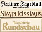 Европейские газеты много лет назад…
