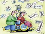 Уход за больными и престарелыми. Откуда деньги