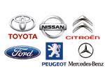 Хороший год для покупки автомобилей