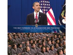 Афганистан: новый год, новая стратегия