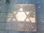 Об «Открытом письме Центральному совету евреев в Германии»,
