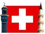 Европейские традиции и минареты
