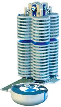 Административное здание концерна BMW