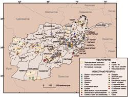 Афганистан: месторождения полезных ископаемых