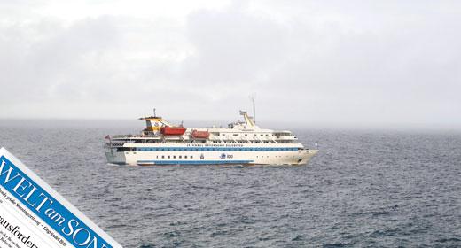 Судно 'Мармара' из состава флотилии, на борту которого произошел инцендент