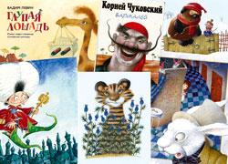 Иллюстрации Е. Антоненкова