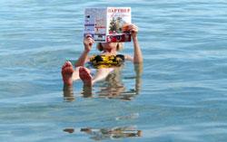 И на Мертвом море читают журнал 'Партнёр'