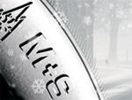 Новый закон: «зимняя резина» обязательна!