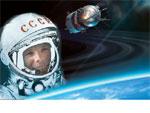 Тень космонавтики