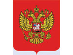 Информация для граждан Российской Федерации
