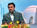 Иранский нарыв