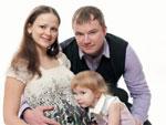 Воссоединение малообеспеченных семей