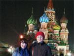 Как мы шагали по Москве