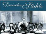 «Двенадцать стульев» на немецкий лад