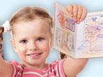 В отпуск - с новым паспортом для детей