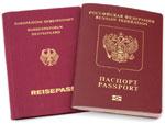 Способы оформления  гражданства детей