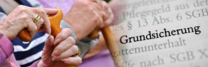 Базовое обеспечение пожилых и инвалидов – Grundsicherung im Alter und bei Erwerbsminderung (GSi)