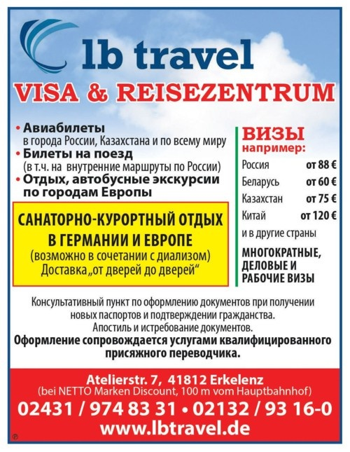 LB Travel GmbH VISA & REISEZENTRUM
