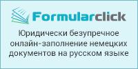 Formularclick.com
