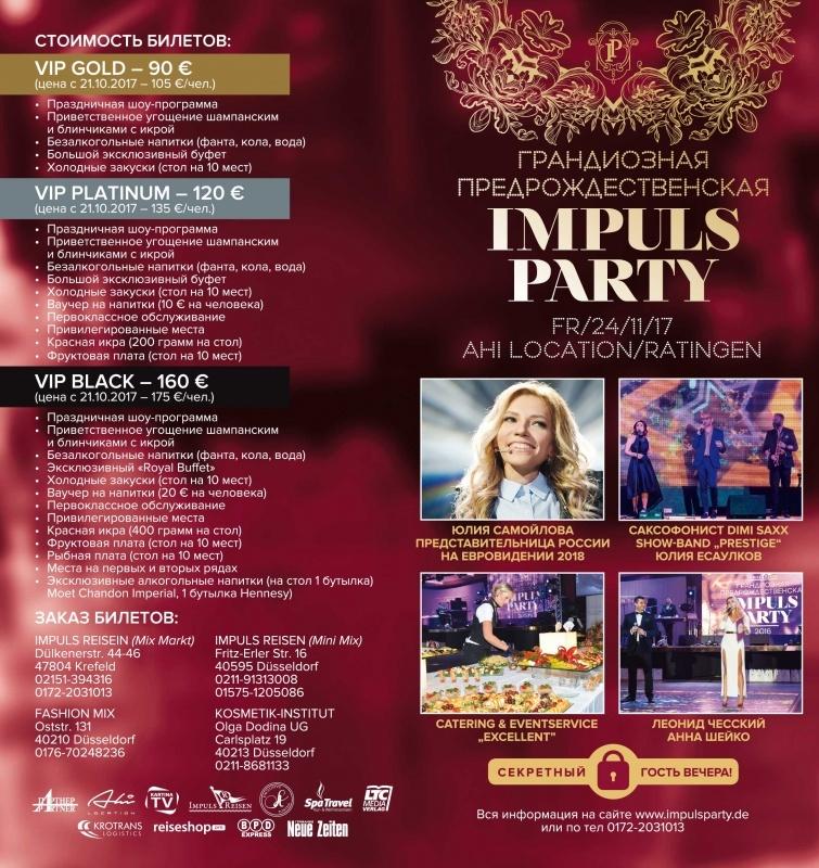 Impuls Party