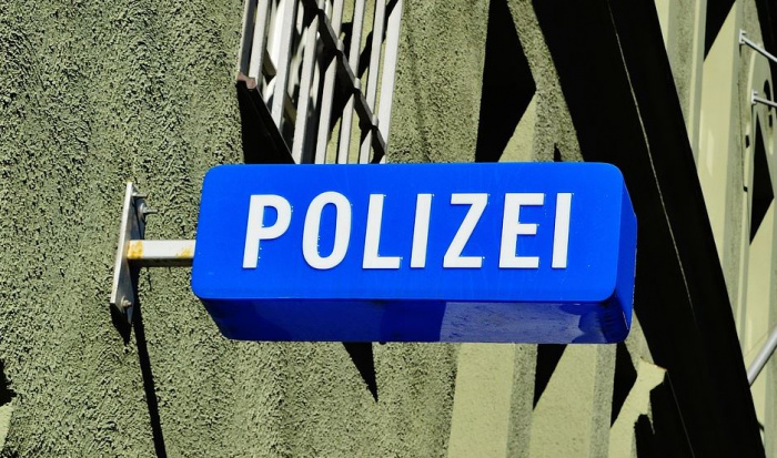 вывеска полицейского участка