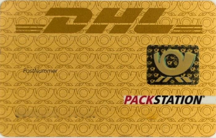 карточка DHL