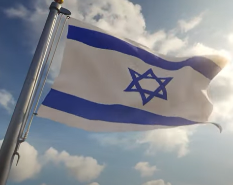 флаг Израиля на фоне неба