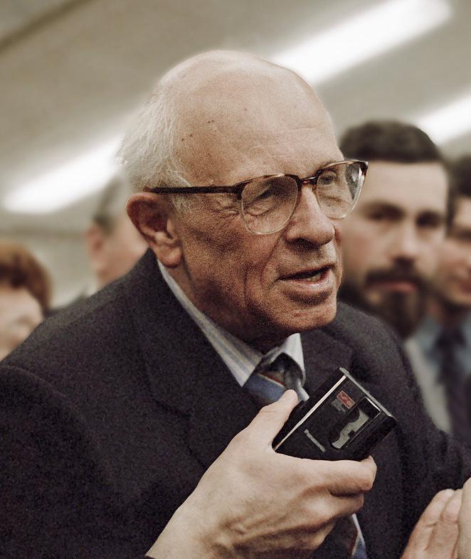 Андрей Сахаров