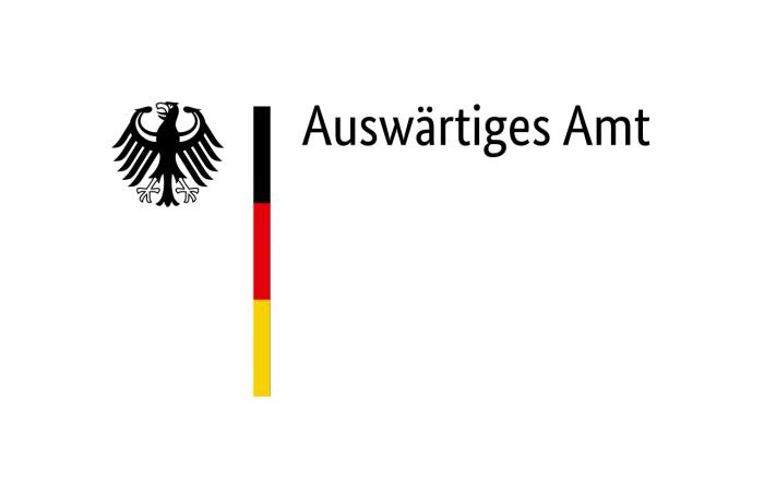 логотип МИД Германии